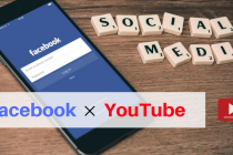 FacebookにYouTube動画を貼り付けてシェアする方法(フェイスブック×ユーチューブ連携)