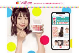 アフィリエイトの新しい稼ぎ方!ViiBee(ビービー)はスマホで完結する動画アフィリエイト♪