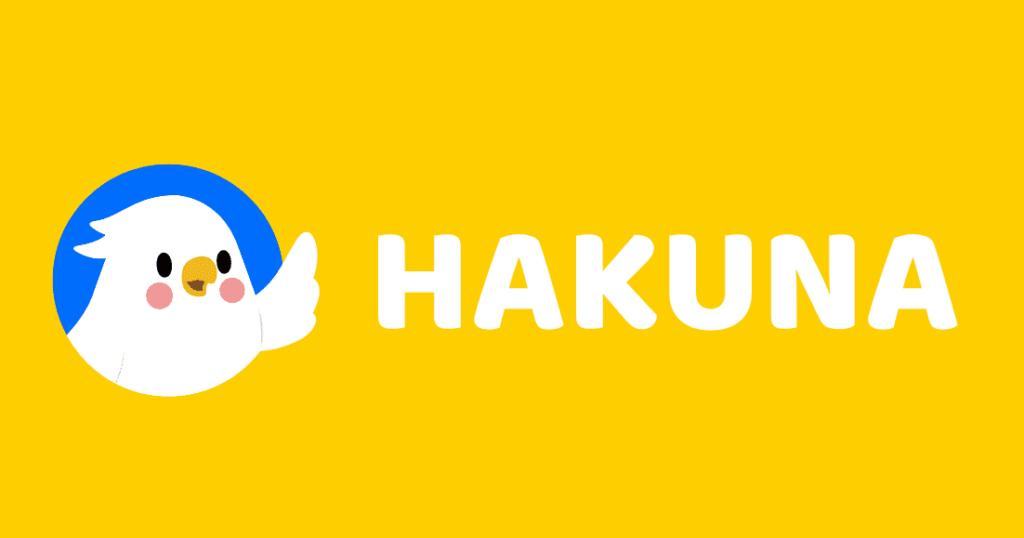 稼ぐチャンス到来!ハクナライブ(Hakuna Live)の感想♪【換金率が ...
