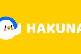 稼ぐチャンス到来!ハクナライブ(Hakuna Live)の感想♪【換金率がダントツ高いです】