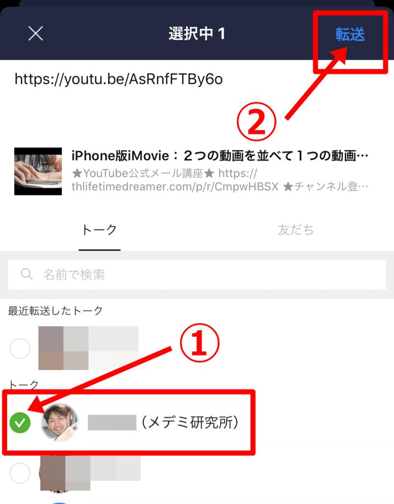 ない 送れ line 動画