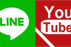 LINEでYouTube動画を送る方法!URL貼り付けか共有するだけ【動画を拡散しよう♪】