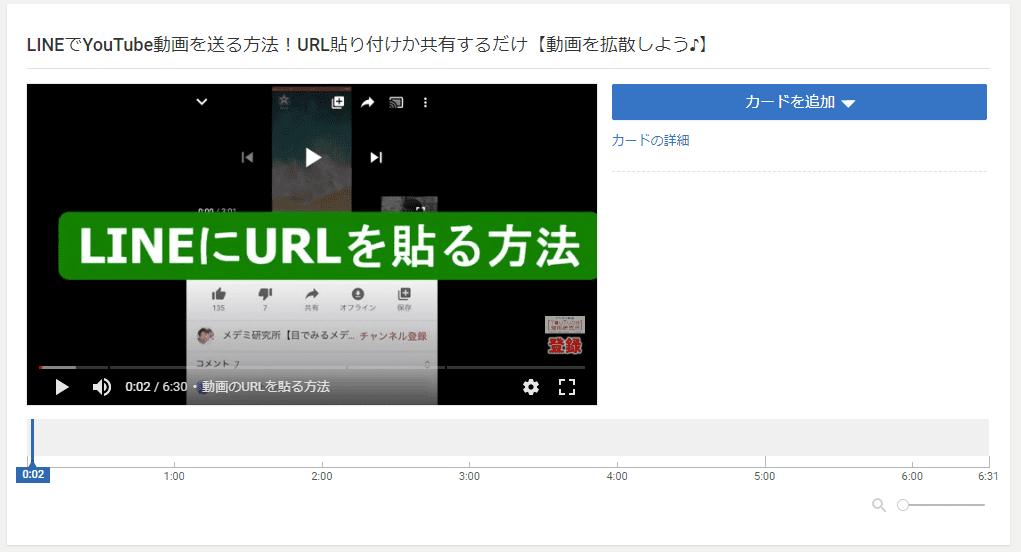 YouTubeへ動画を投稿する方法:動画をアップロード